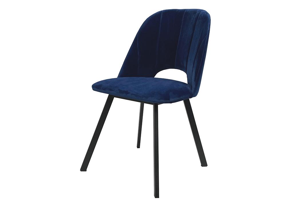 Krzesło Maja II Metal